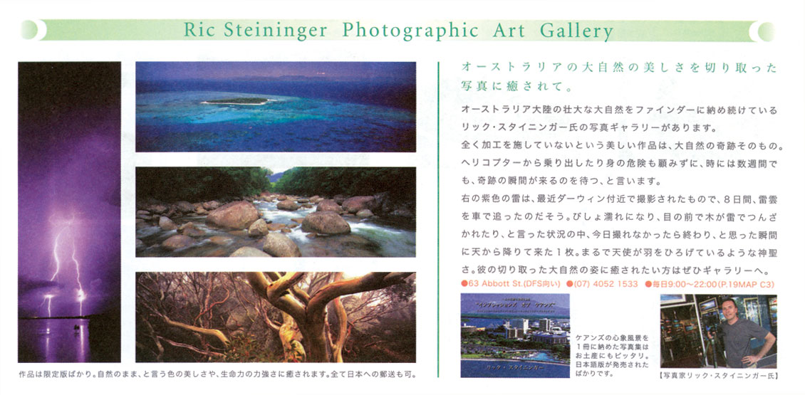 4pressr japanesecard